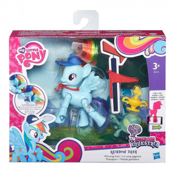 My Little Pony gibljiva Rainbow Dash