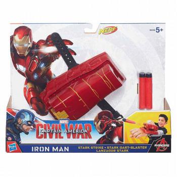Avengers Iron Man izstreljevalec za igro