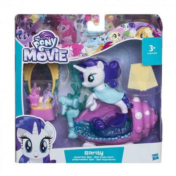 My Little Pony Rarity morski komplet