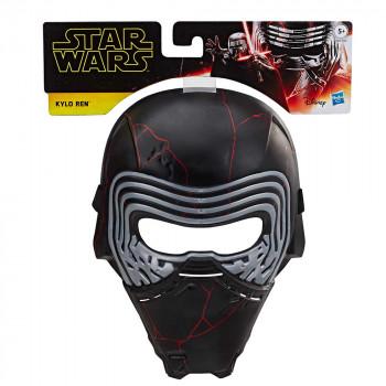 Star Wars maska za igro Oslo