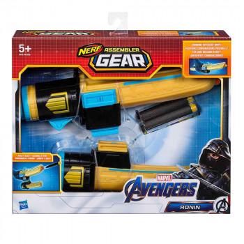Avengers Assembler Gear set Ronin