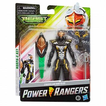 Power Rangers Cybervilain blaz z Morph-X