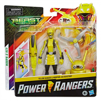 Power Rangers Beastbot set Rumen Ranger